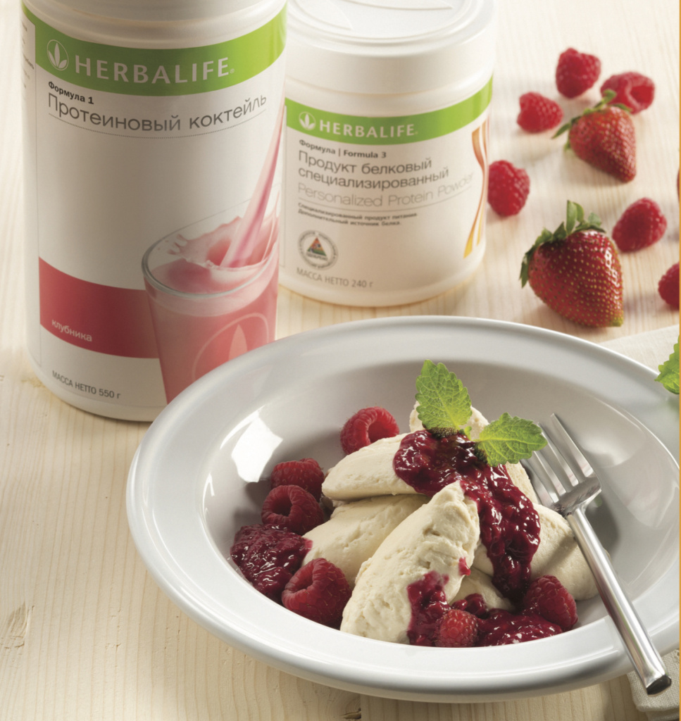 Herbalife_food_book_297x210_without_cover.jpg