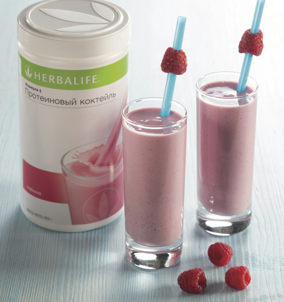 4Herbalife_food_book_297x210_without_cover.jpg