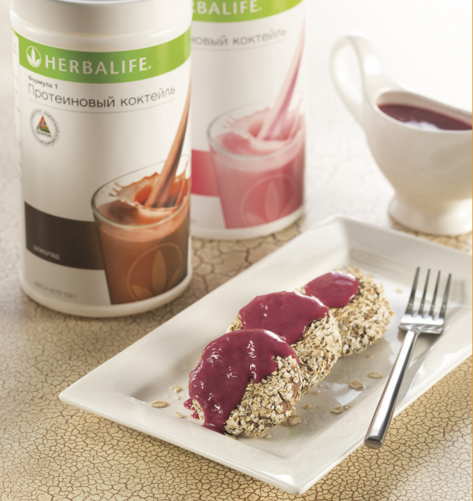 2Herbalife_food_book_297x210_without_cover.jpg