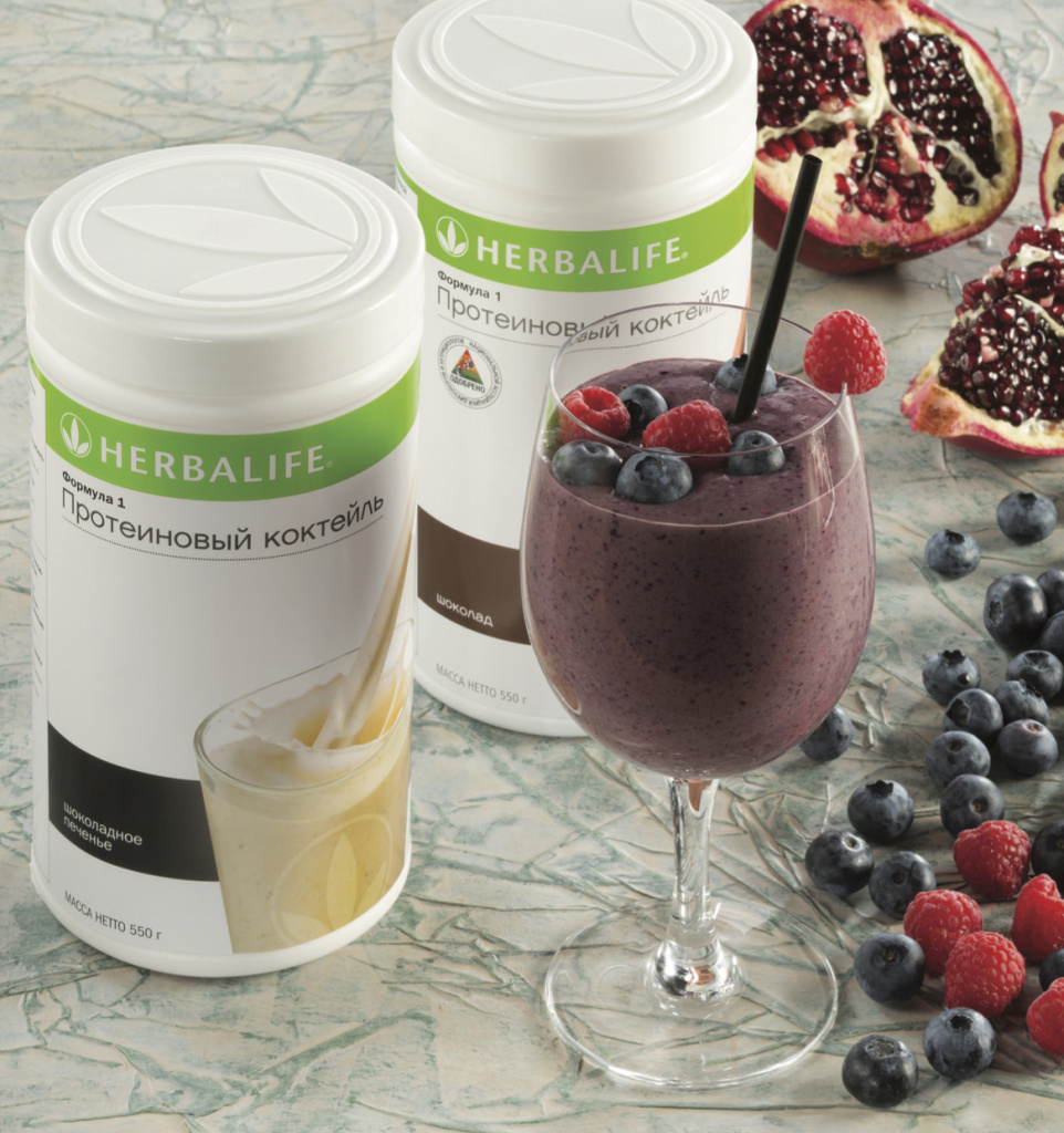 7Herbalife_food_book_297x210_without_cover.jpg