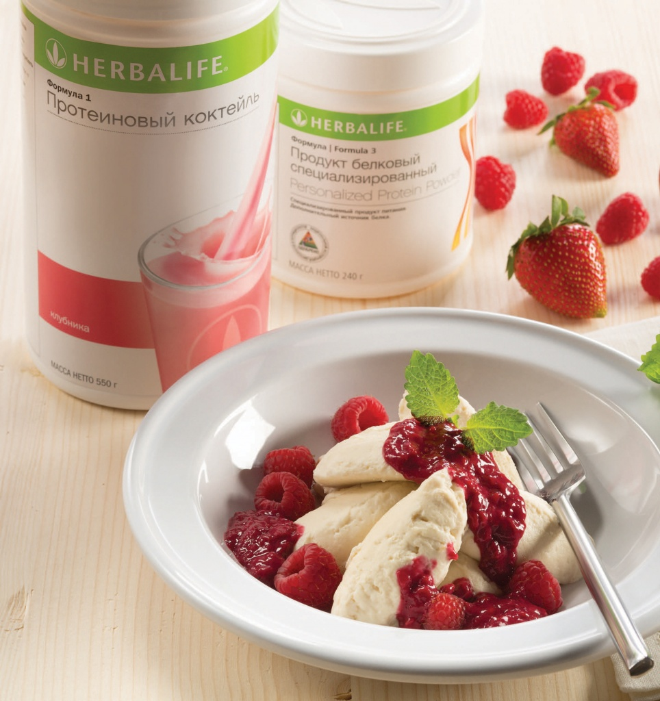 Herbalife_food_book_297x210_without_cover_Page_02.jpg