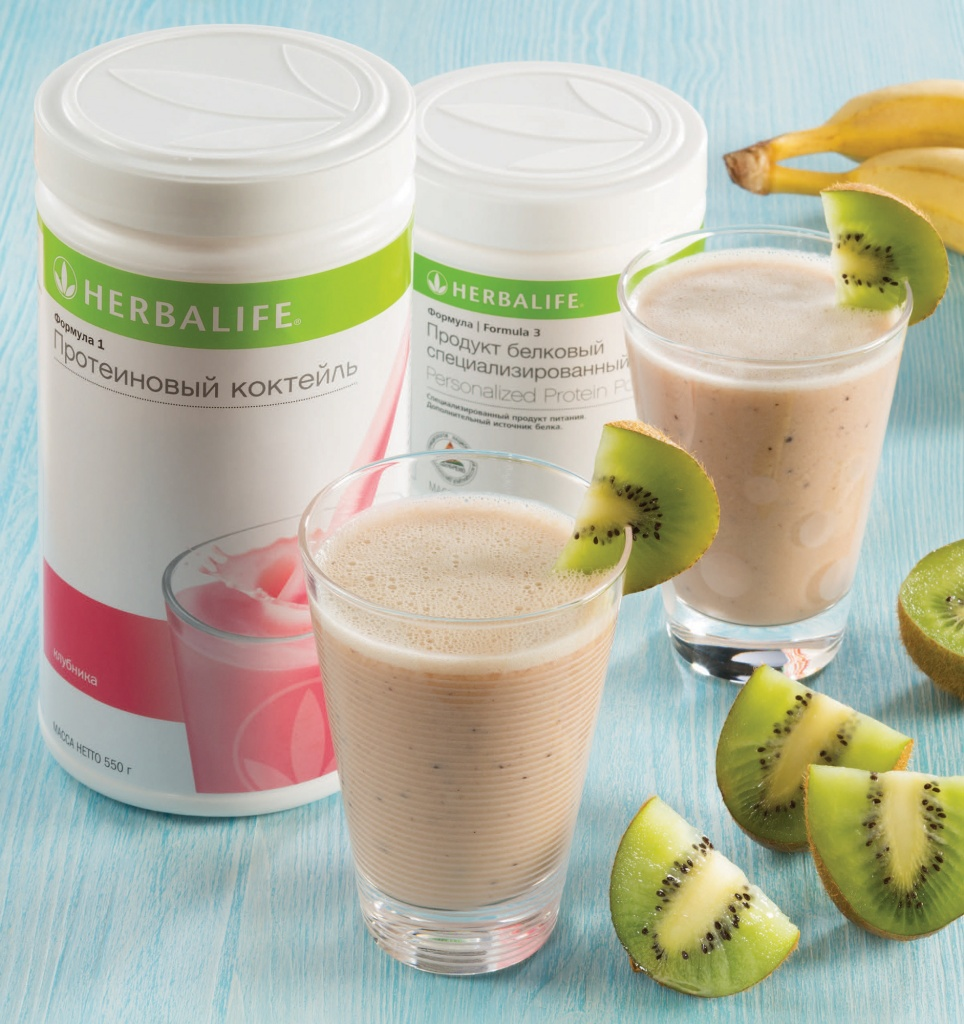 Herbalife_food_book_297x210_without_cover_Page_21.jpg